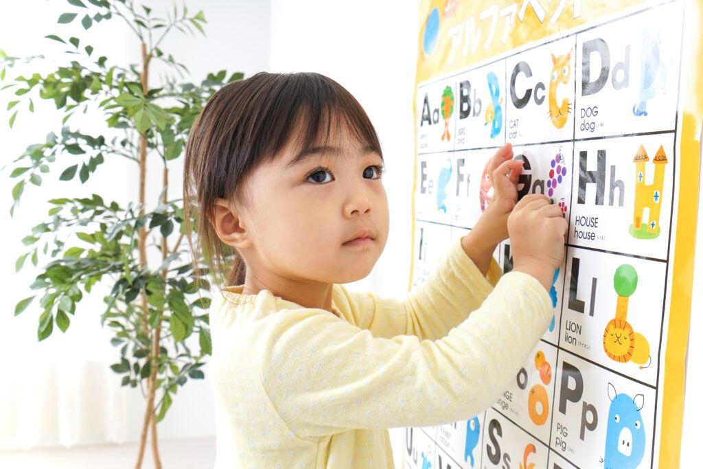 Cómo Montessori enseña el alfabeto y la fonética - Montessori for today 40